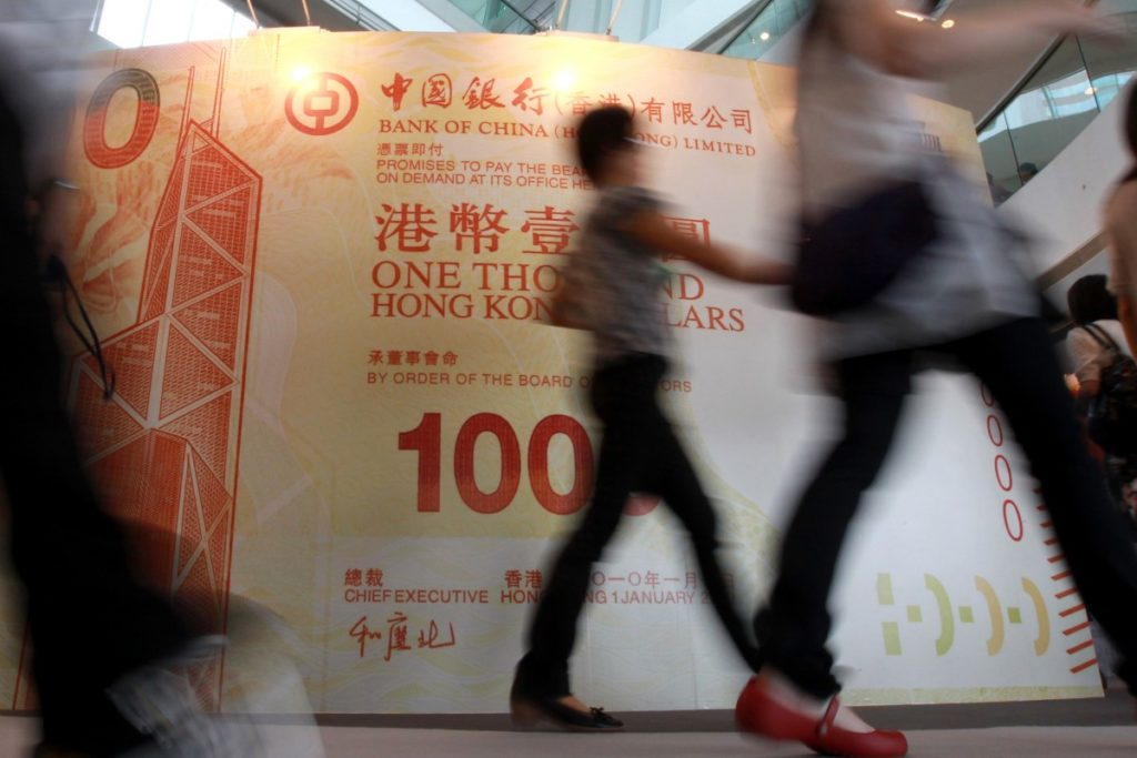Hong Kong's financial war