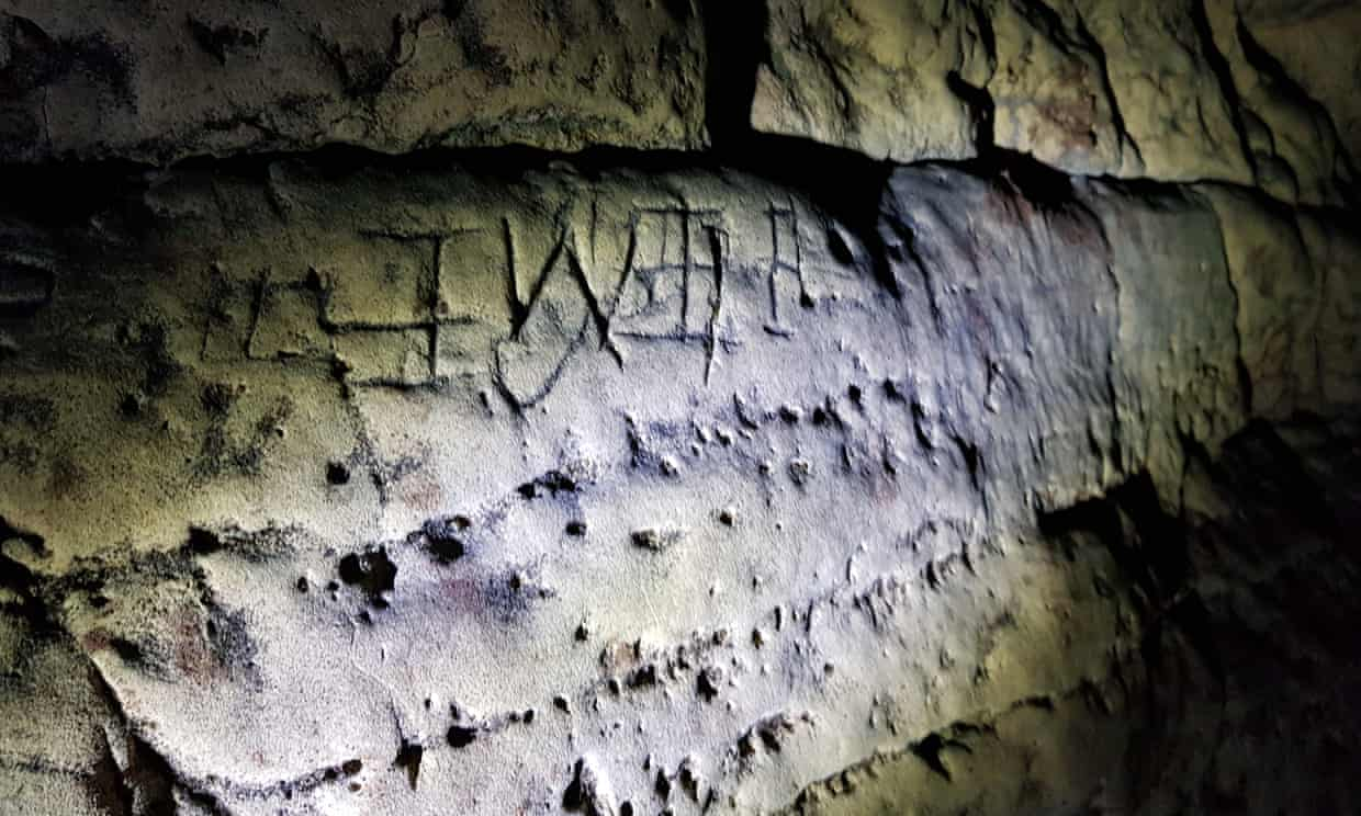 'Gateway to hell' Discovered in Cave with Hundreds of 'anti-witch marks'