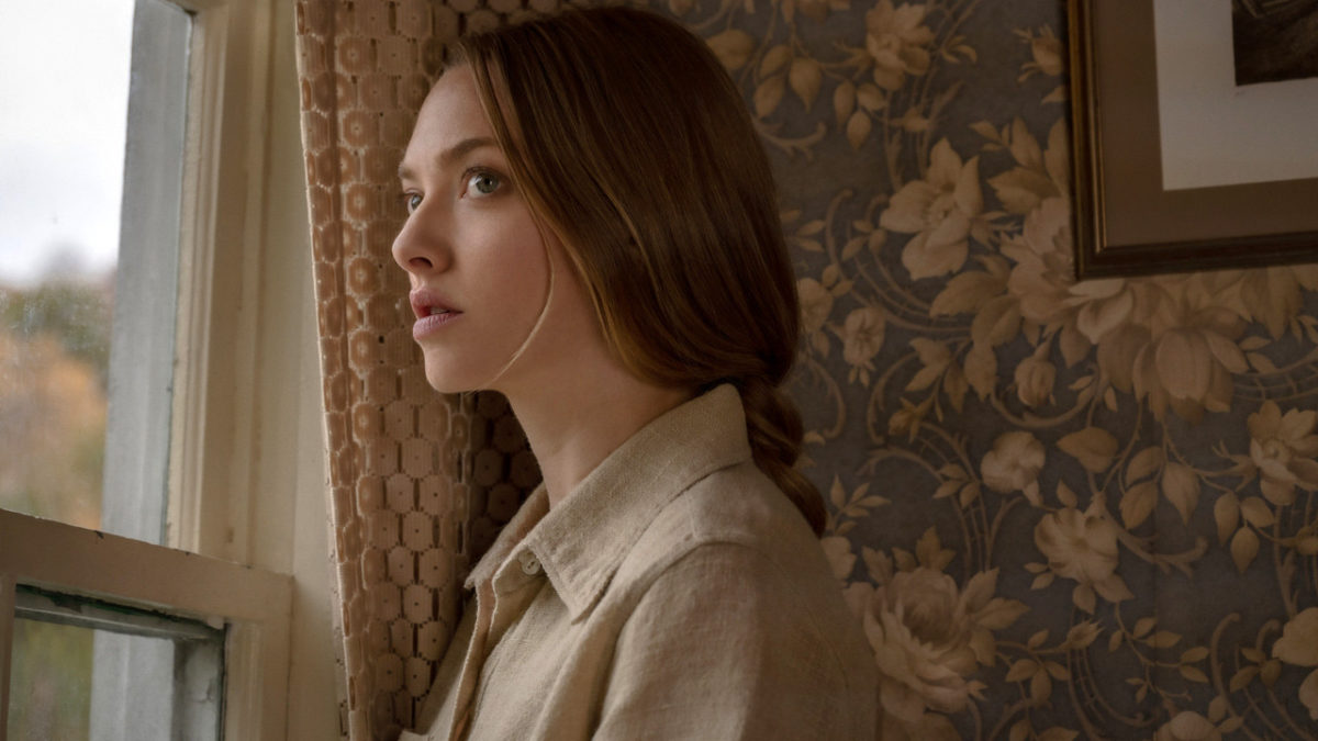 In blind spots on Netflix: the chilling trailer for the horror movie starring Amanda Seyfried