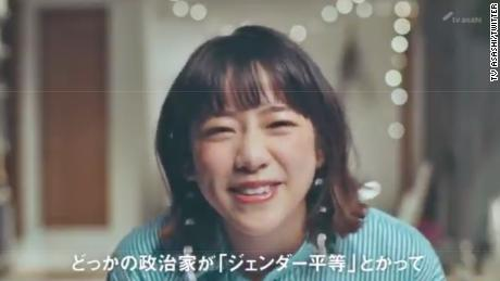 In the TV ad Asashi - and, later in my company - drew a lot of criticism from women in Japan.