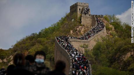Great Wall of tourists to May 1, 2021.